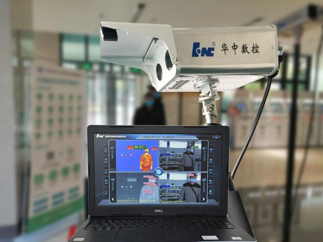 Kamera zur Fiebererkennung hauptbild