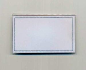 Namensschild 525-0