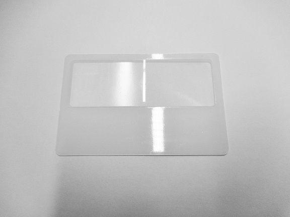PVC Karten weiss mit Lupe-0